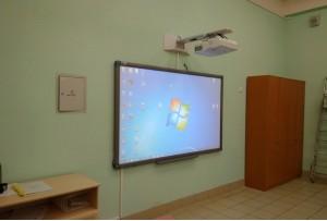 Интерактивное оборудование для МБОУ СОШ № 27 г.Химки